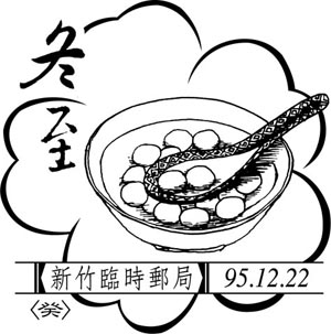 动漫 简笔画 卡通 漫画 手绘 头像 线稿 300_303