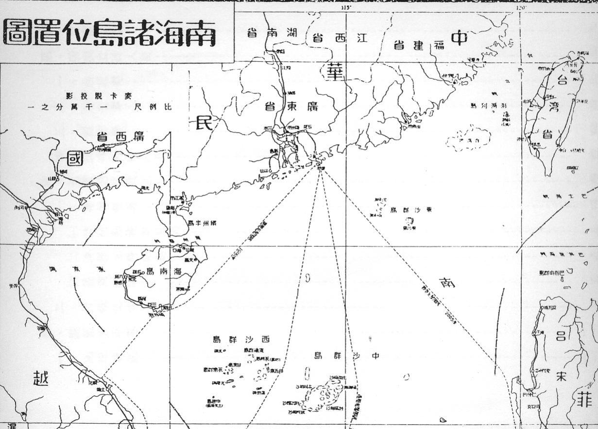 图说南沙太平岛 地理位置