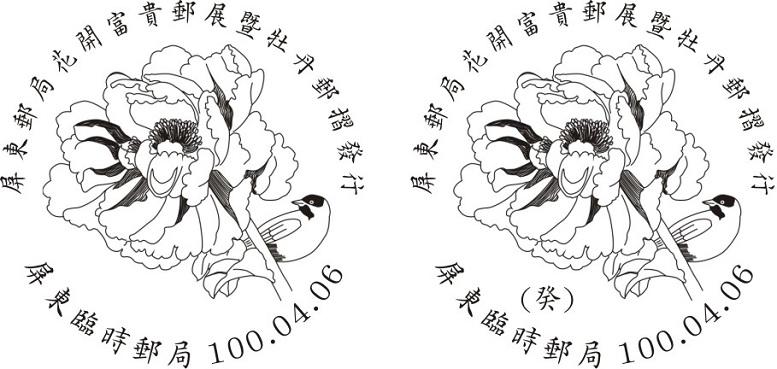 台湾风景图画简笔画