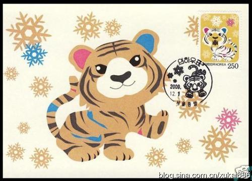 可爱的小老虎